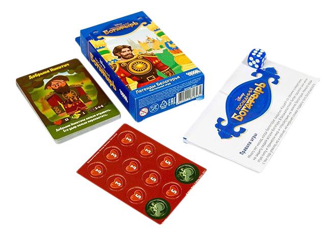 Семейная настольная игра Hobby World Последний богатырь: Легенды Белогорья 1823