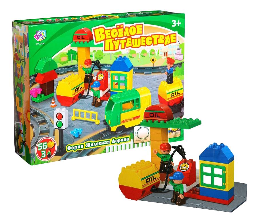 Конструктор Железная дорога. Веселое путешествие Play Smart Б39912 56 дет.