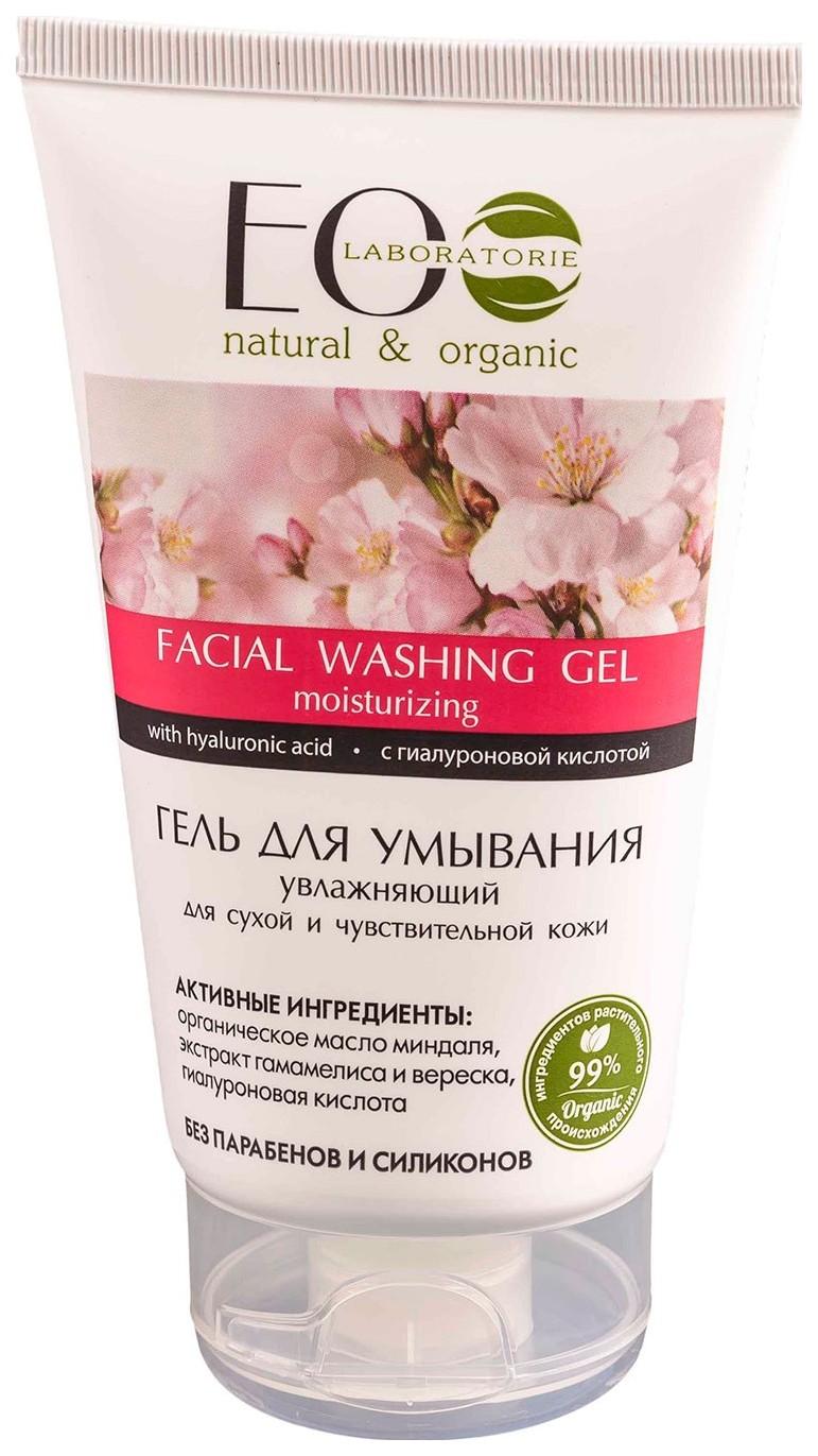 Купить Гель для умывания Ecolab Увлажняющий для сухой и чувствительной кожи 150 мл, EO LABORATORIE