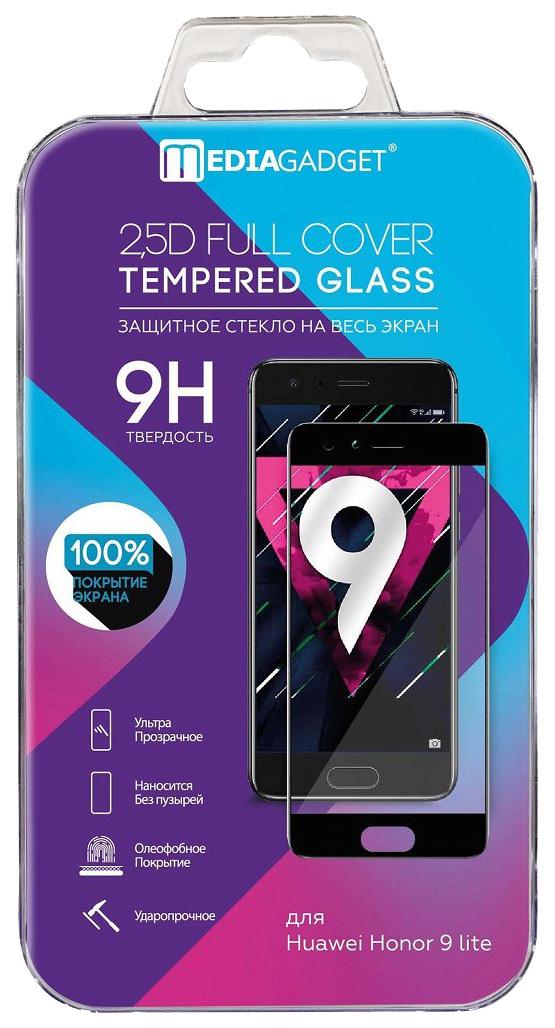 Защитное стекло MEDIAGADGET для Huawei Honor 9 Lite Black