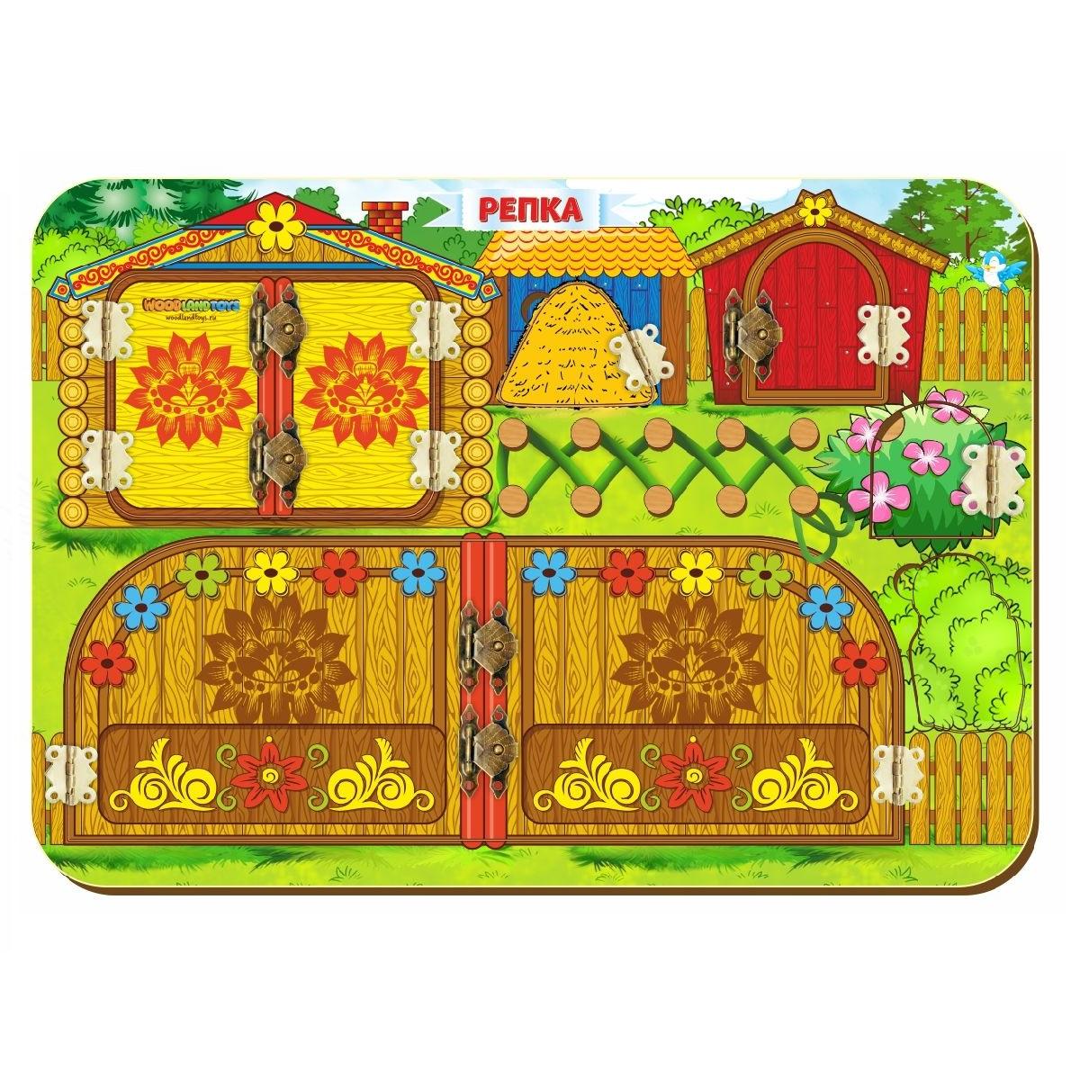 Купить Развивающая игрушка бизиборд репка 27 5 х 19 5 см Woodland 112106, Бизиборды
