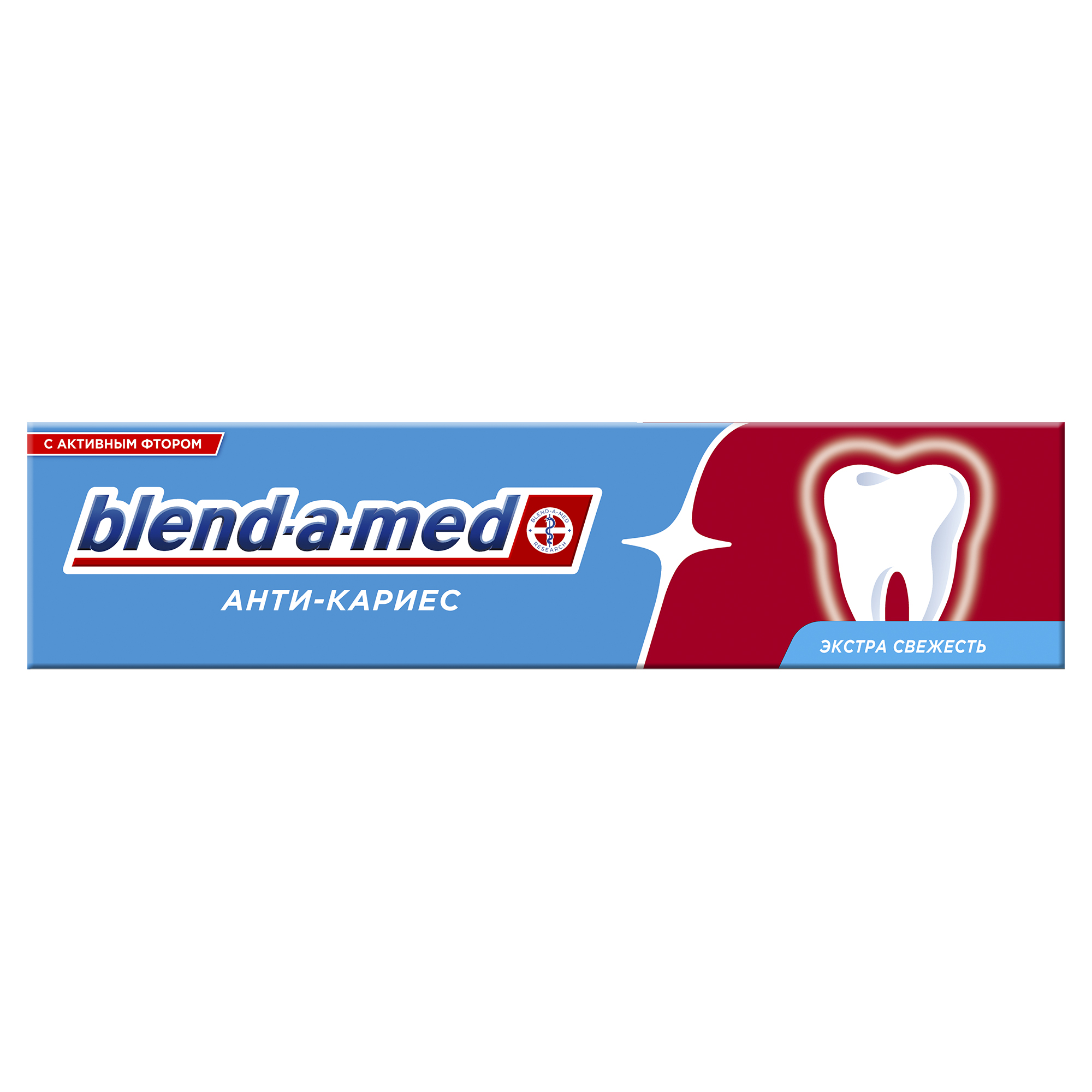 Зубная паста Blend-a-med Анти Кариес Свежесть 50мл