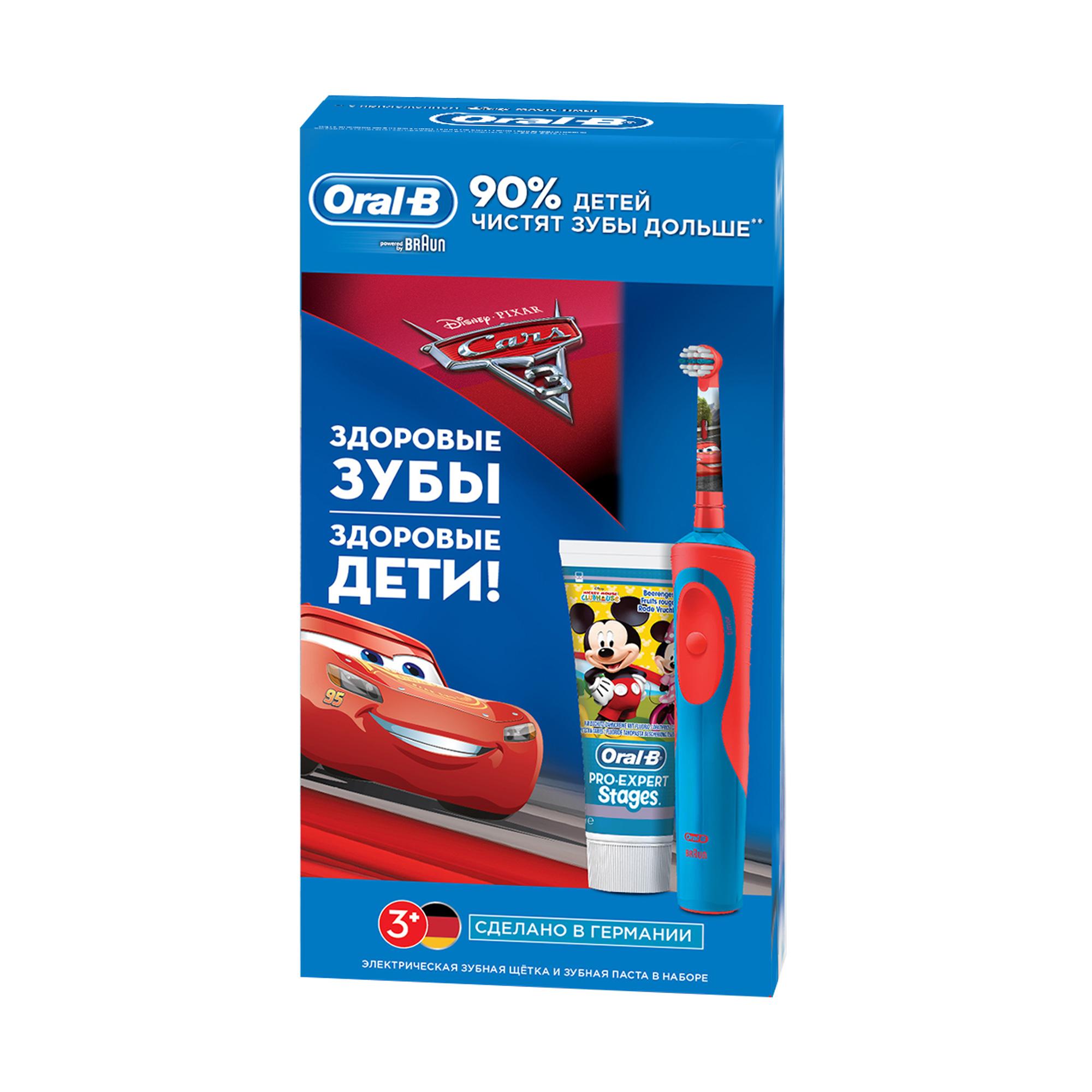 Подарочный набор Oral-B (Электрическая зубная щетка Stages Power Тачки+Зубная паста Микки)