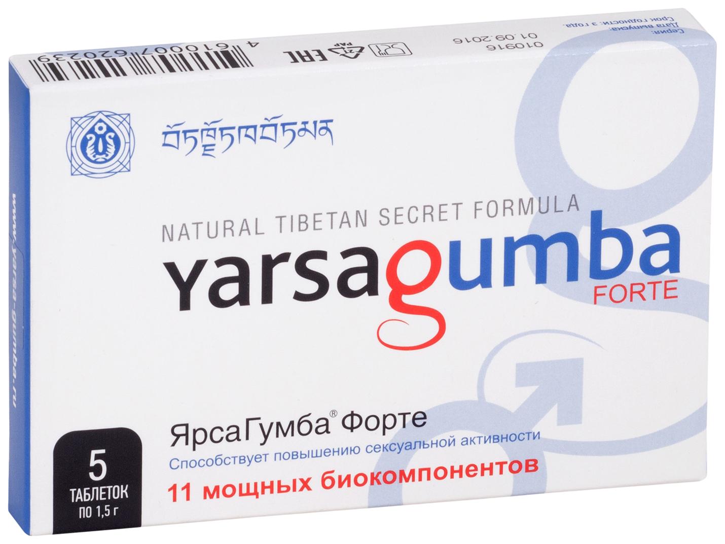 Ярсагумба форте в таблетках 1,5г N5