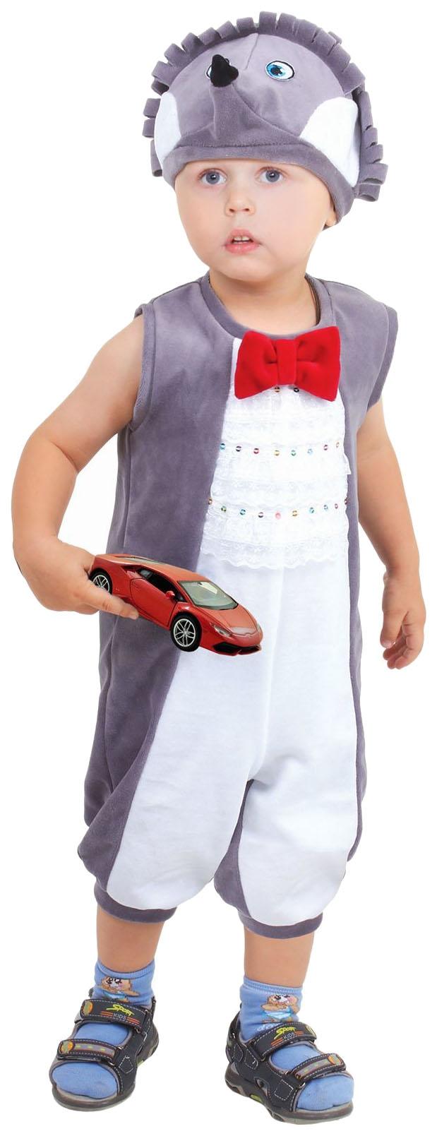 Детский карнавальный костюм для мальчика Ёжик, р-р 26, рост 98 см Страна Карнавалия фото