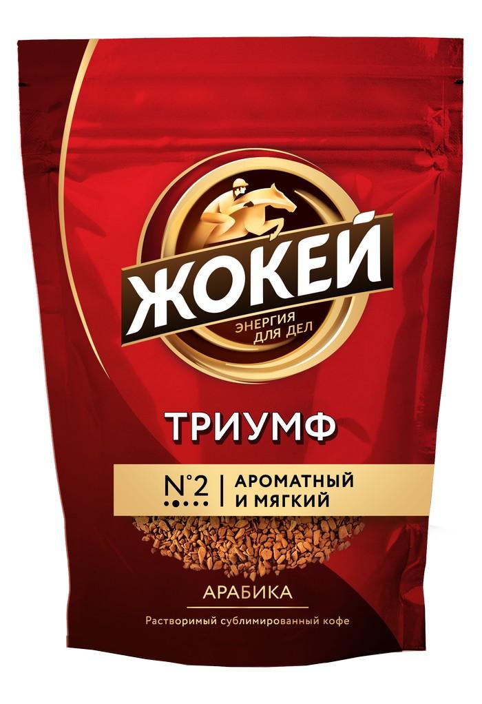 Кофе растворимый Жокей триумф сублимированный 150 г
