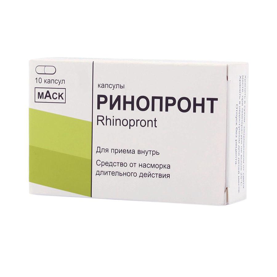 Ринопронт капсулы 10 шт.