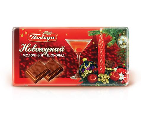 Шоколад Победа Вкуса молочный  Новогодний