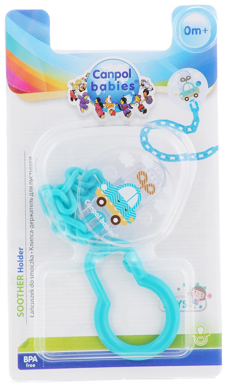 Купить Клипса-держатель для пустышек Canpol Toys арт. 10/889 0 мес.+ бирюзовый, Canpol Babies,