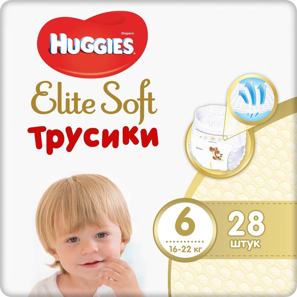 Подгузники трусики Huggies Elite Soft 6