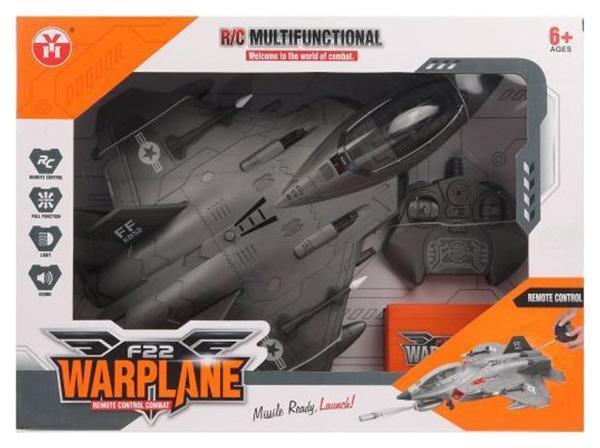 Купить Самолет на радиоуправлении Военный , 4 канала, арт. YH4101G, Наша игрушка, Радиоуправляемые самолеты