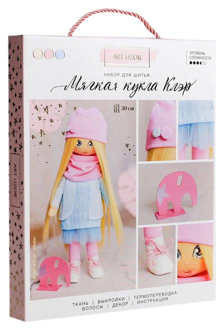 Интерьерная кукла «Клэр», набор для шитья, 18 × 22.5 × 3 см Арт Узор