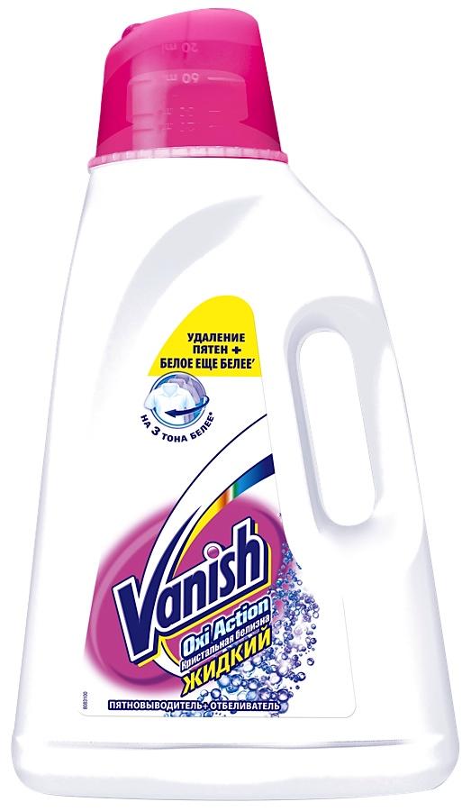 Пятновыводитель Vanish oxi action для белого белья
