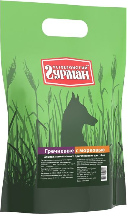Каша для собак Четвероногий Гурман Гречневая, 1кг фото