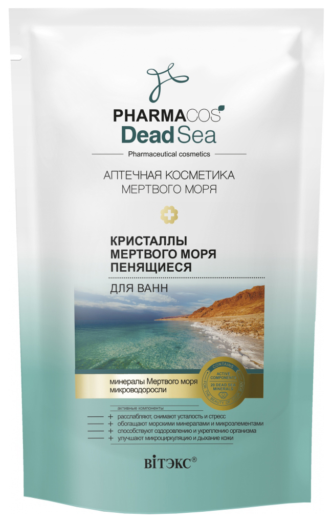 Купить Соль для ванн Витэкс Pharmacos Dead Sea 500 г, Vitex