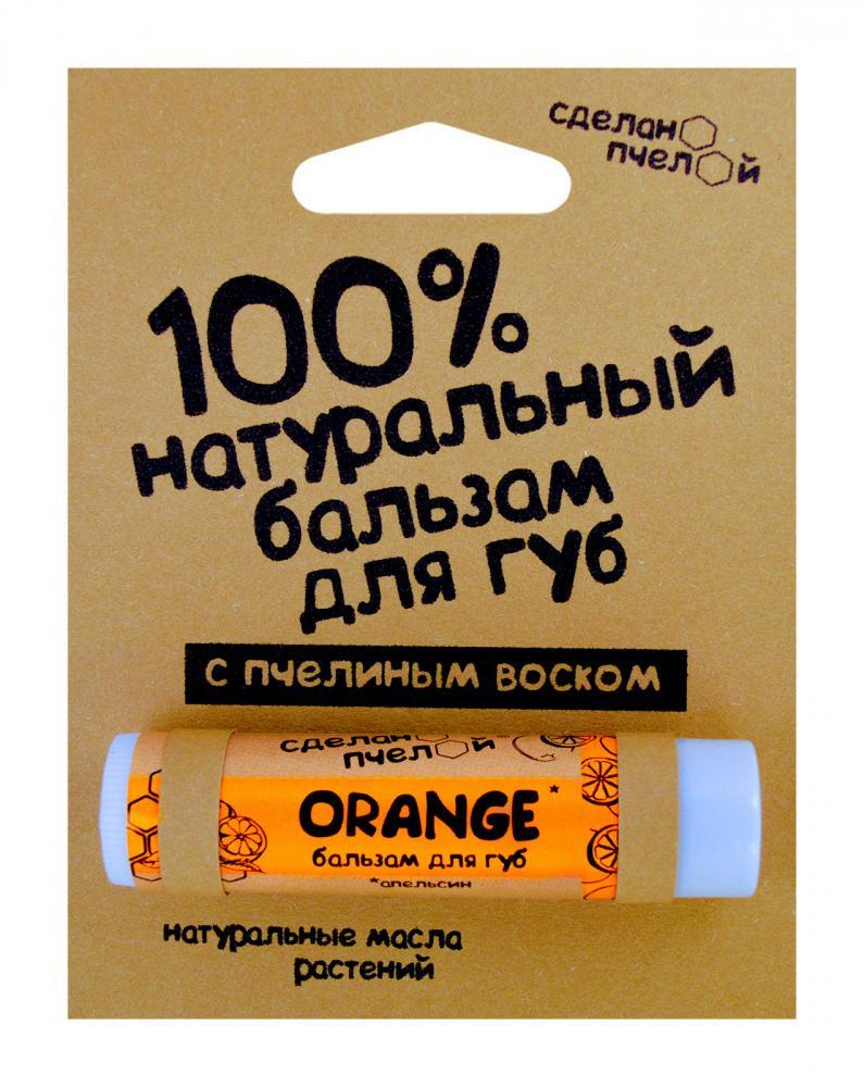 Натуральный бальзам для губ Сделанопчелой с пчелиным воском Мёд и Апельсин