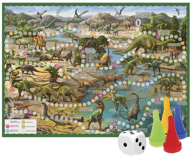 Купить Семейная игра ГеоДом Игра-ходилка с фишками Путешествие в мир динозавров, Геодом, Семейные настольные игры
