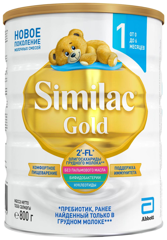 Молочная смесь Similac Gold 1 от