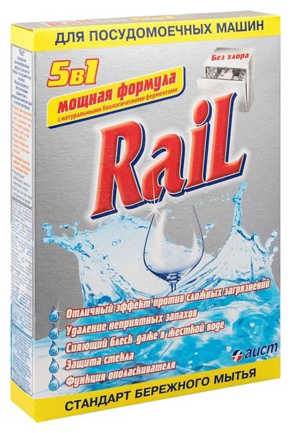Порошок Rail 5в1 для посудомоечных машин
