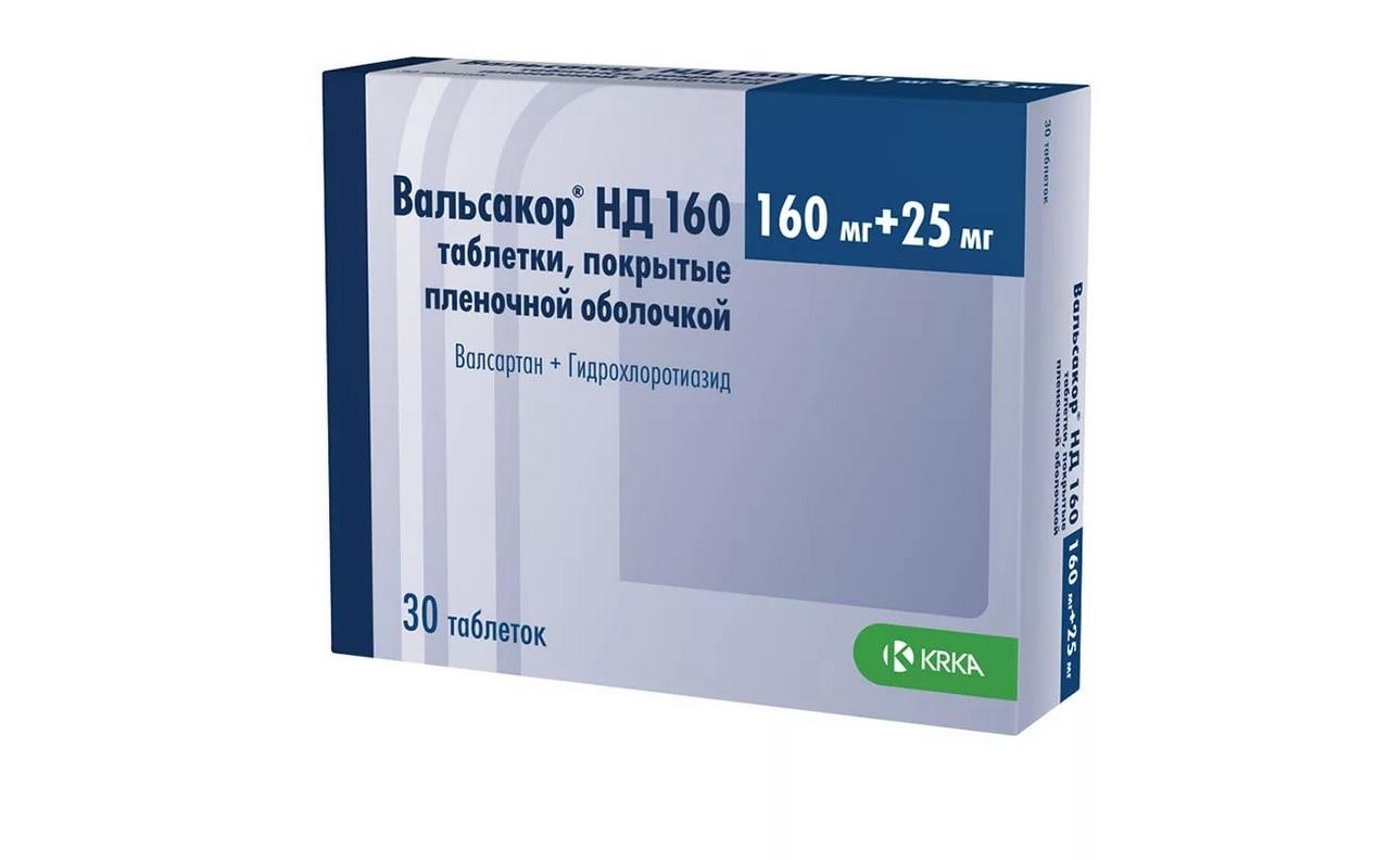 Вальсакор НД160 таблетки 30 шт.