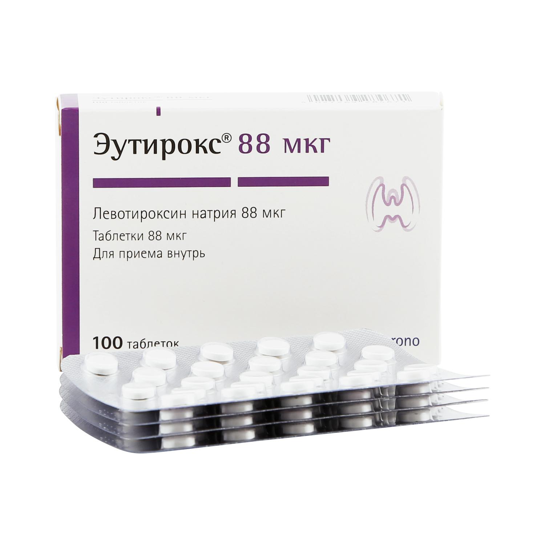 Эутирокс таблетки 88 мкг 100 шт.