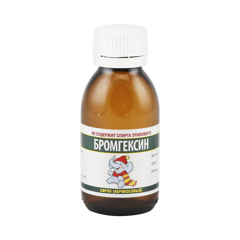 Купить Бромгексин сироп 4 мг/5 мл 100 мл Фармстандарт