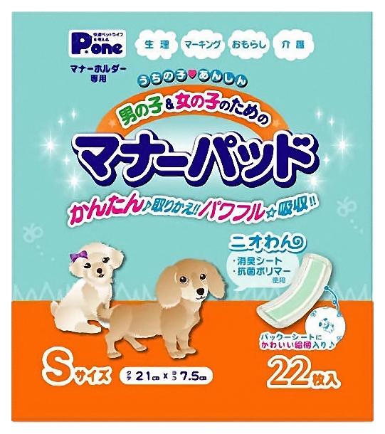 Подгузники Premium Pet Japan для защитных поясов