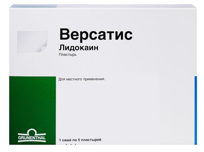 Версатис пластырь 700 мг 5 шт.