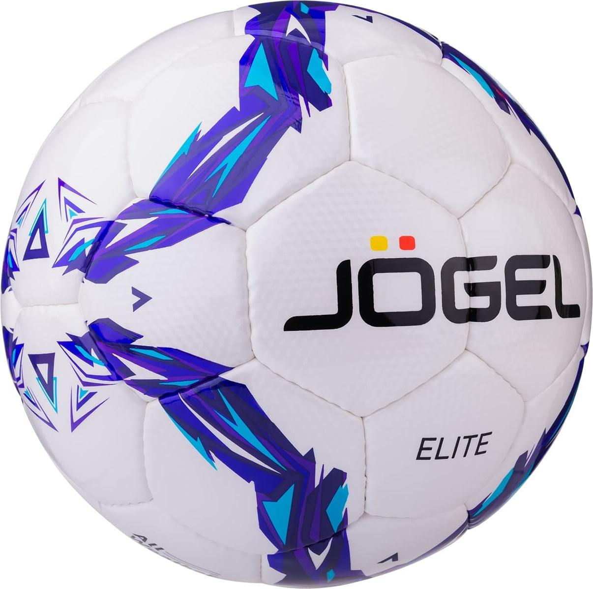 Мяч футбольный Jogel JS 810 Elite №5