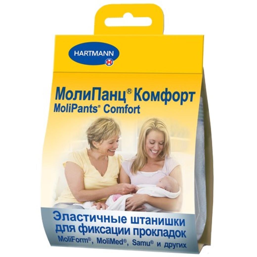 Эластичные штанишки для фиксации прокладок MoliPants Comfort