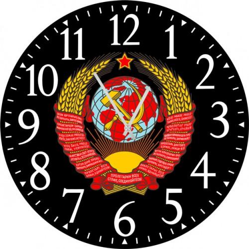 Часы настенные SvS 3002330