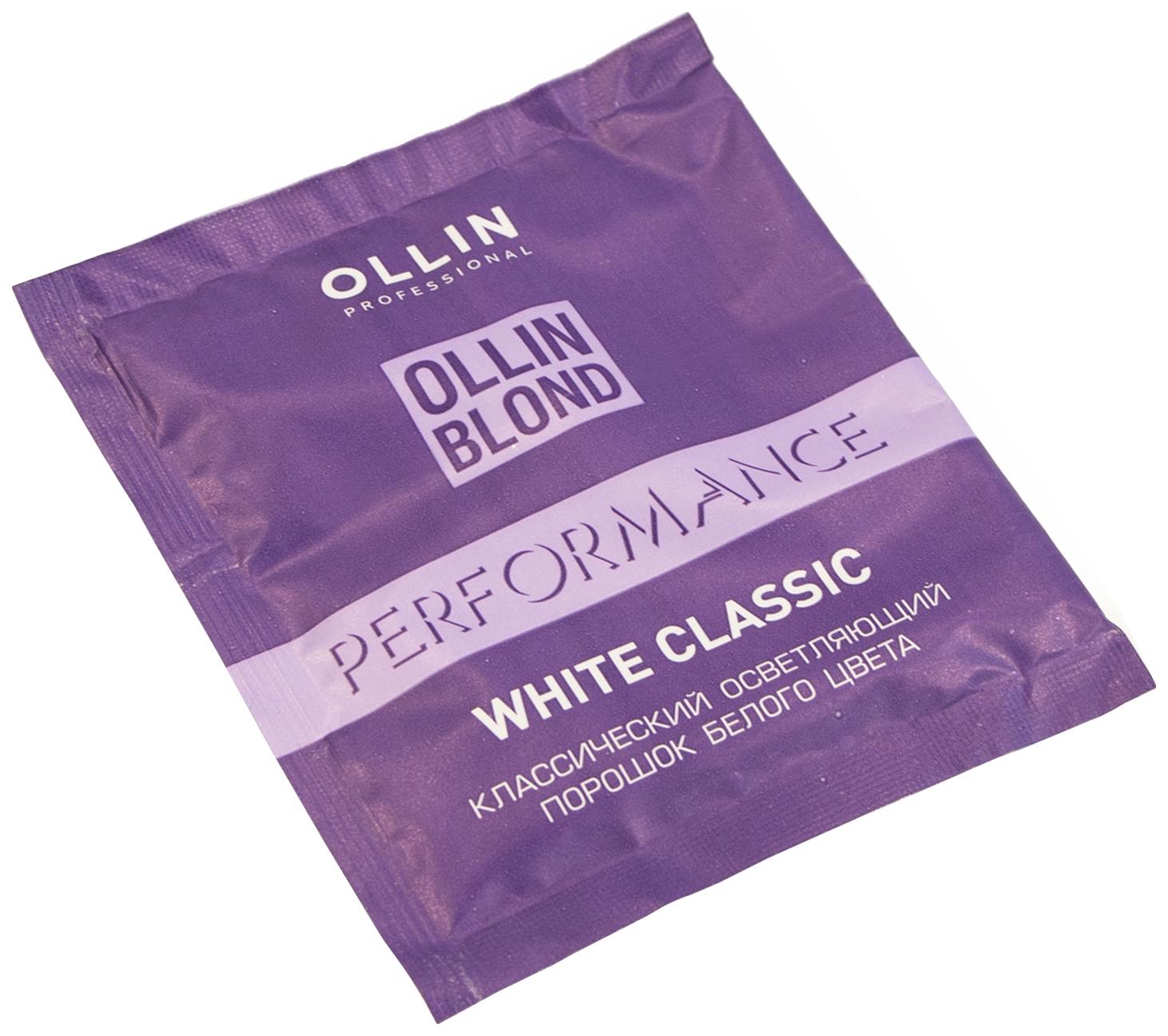 Осветлитель для волос Ollin Professional WHITE Classic