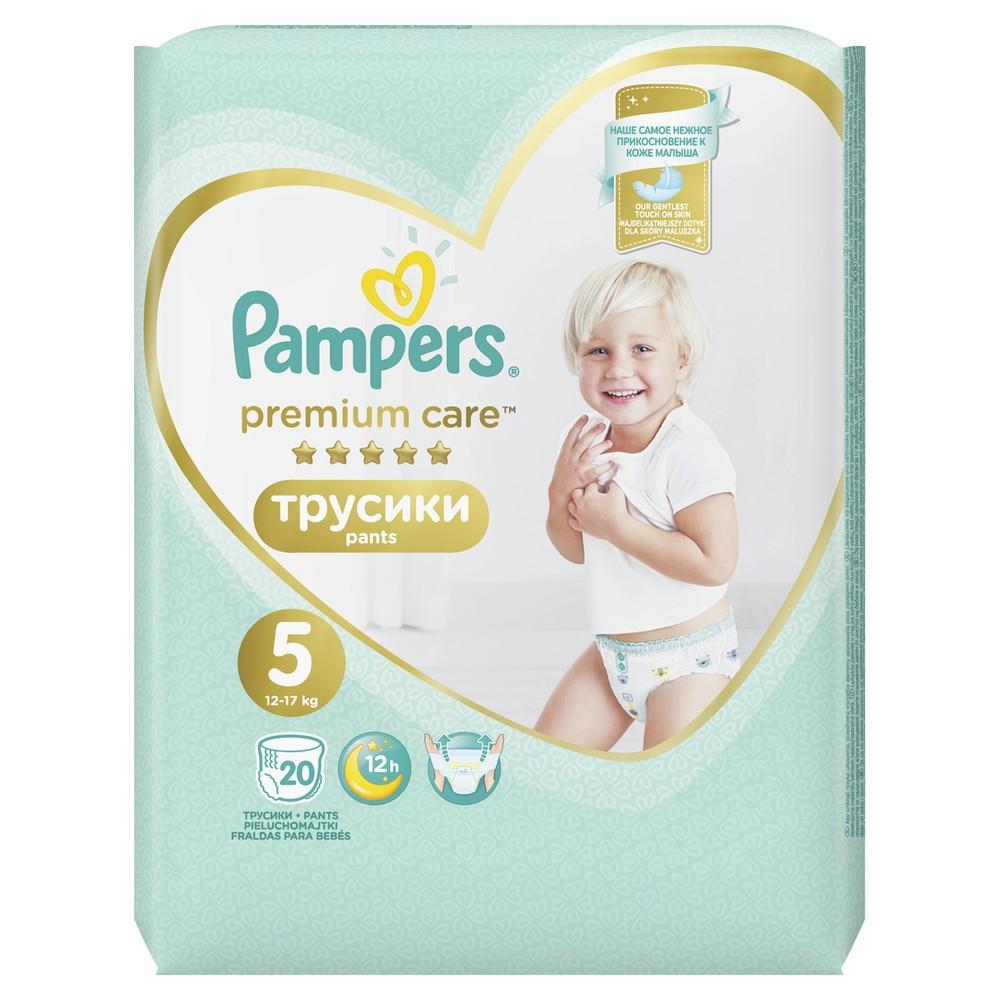 Подгузники-трусики Pampers Premium Care Pants 5 (12-18 кг), 20 шт.