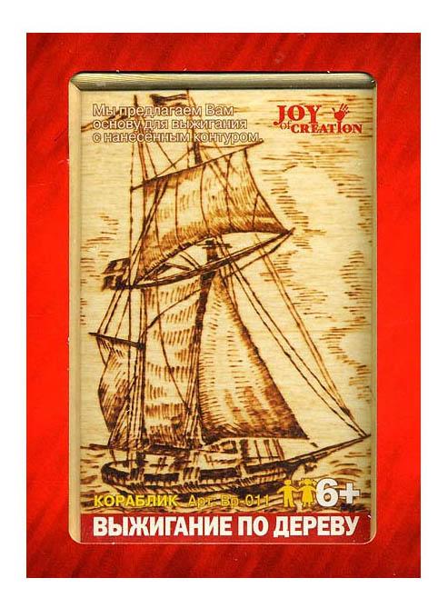 Купить Кораблик, Выжигание по дереву в рамке 10*15, кораблик, Lori, Рукоделие