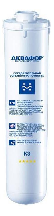 АКВАФОР K3