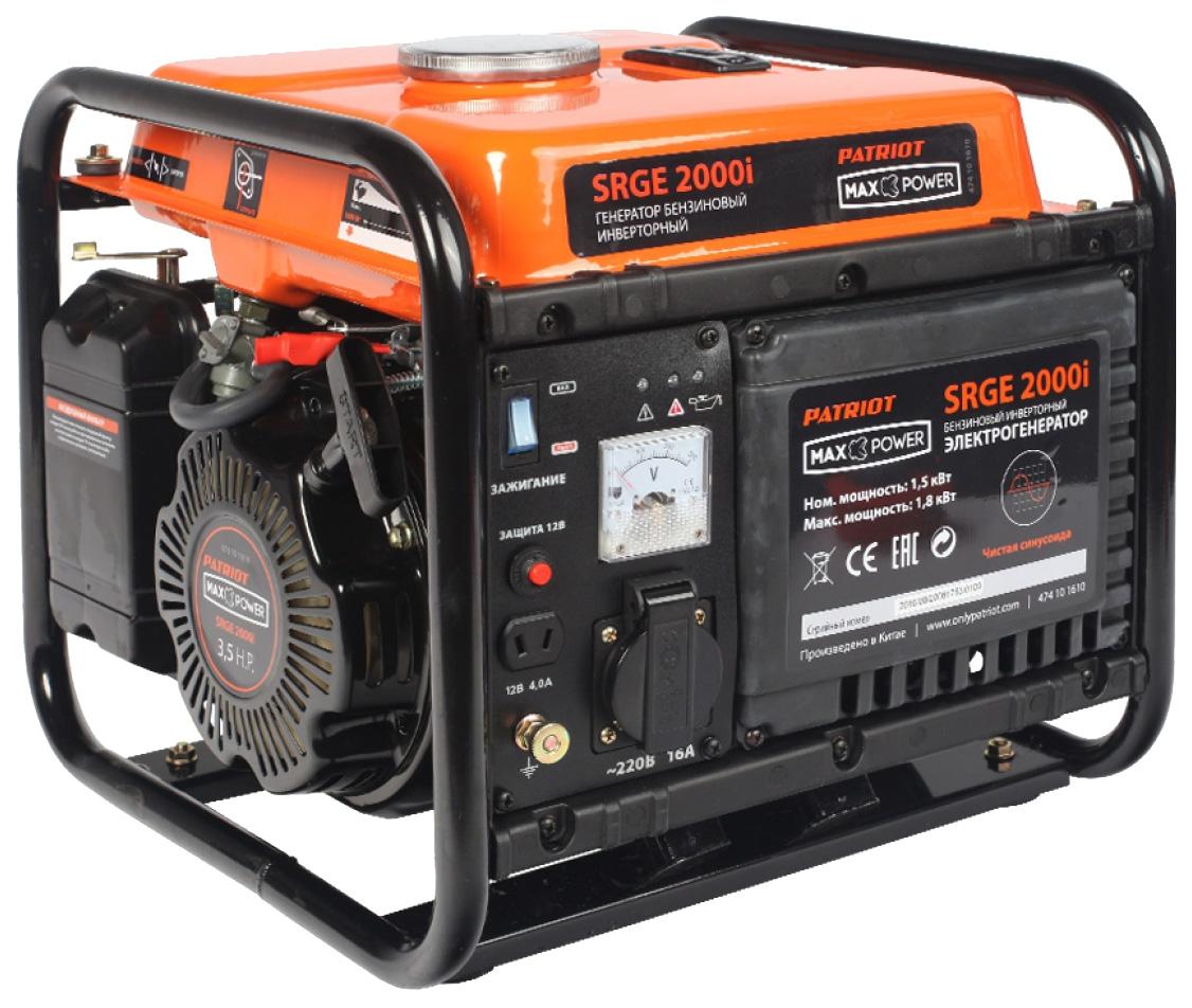 Бензиновый генератор Patriot Max Power SRGE 2000i