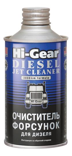 Очиститель форсунок для дизеля Hi Gear HG3416