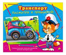 Транспорт, Шнуровка Проф-Пресс Транспорт, Шнуровки для детей  - купить со скидкой