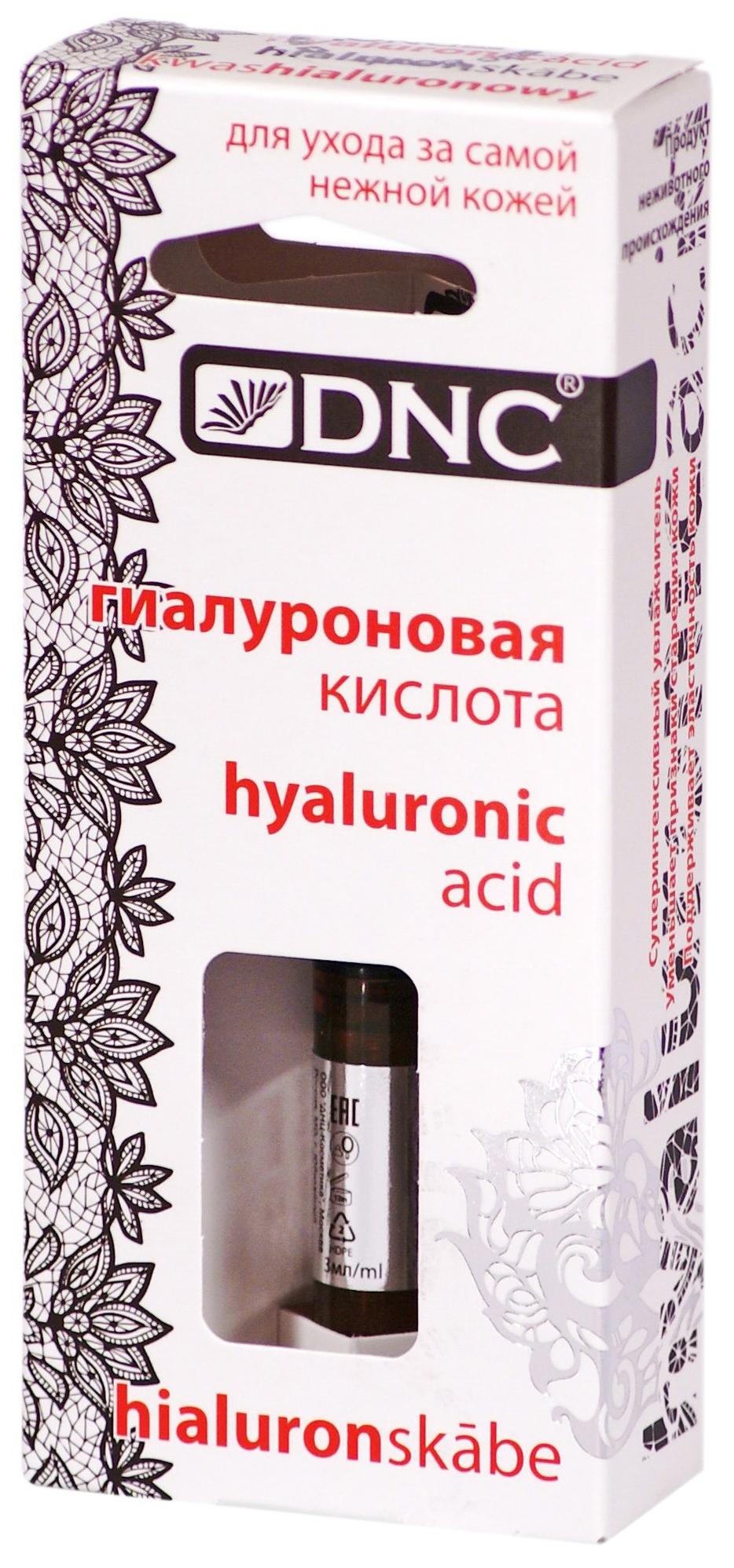 Гель косметический DNC Гиалуроновая кислота, 10 мл (с дозатором)
