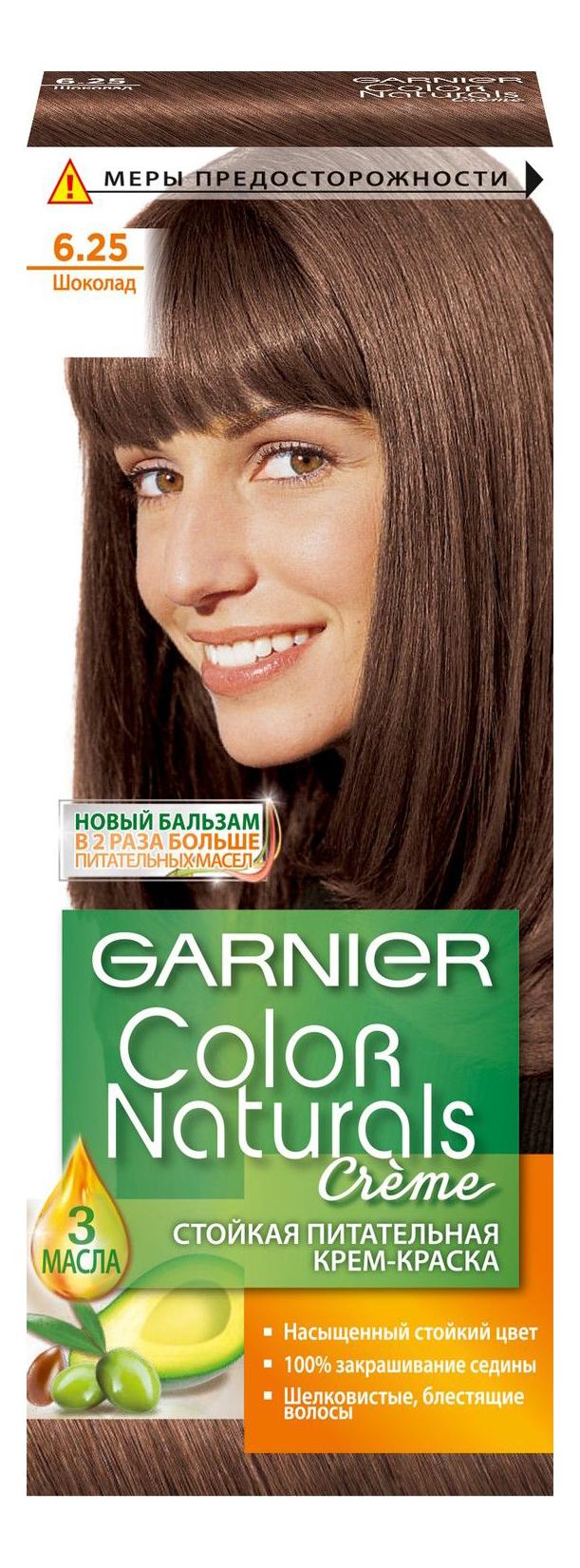 Краска для волос Garnier Color Naturals \