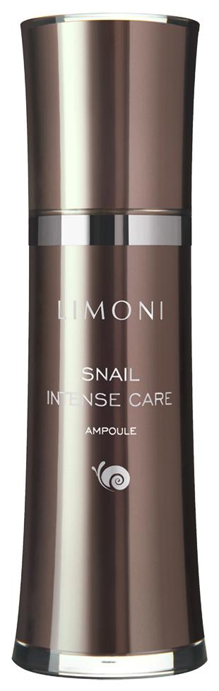 Сыворотка для лица LIMONI Snail Intense Care