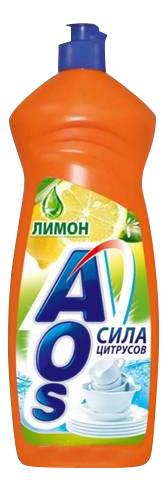 Средство для мытья посуды Аos лимон