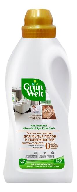 Средство для уборки детских помещений GrunWelt Экстра