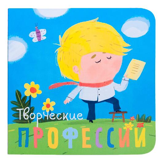 Купить Времена года, Книжка-Игрушка Мозаика-Синтез Это Может Ваш Малыш Времена Года, Книги по обучению и развитию детей