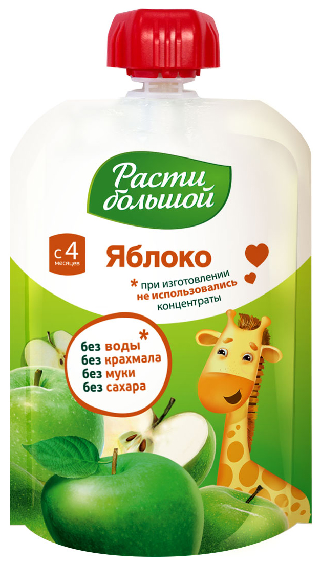 Купить Яблоко 90 г, Пюре фруктовое Яблоко с 4 мес, 90 г (пауч), Расти большой, Детское пюре