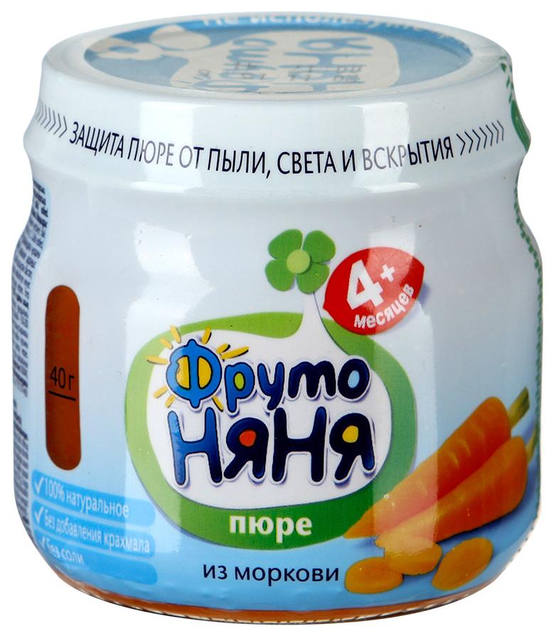 Купить Из моркови 80 г, Пюре овощное ФрутоНяня Из моркови с 4 месяцев 80 гр, Овощное пюре