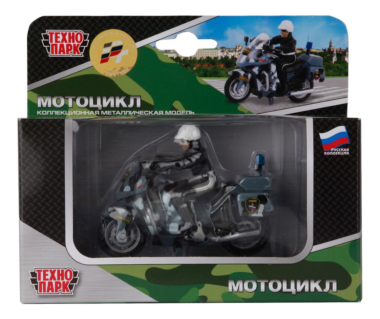 Игровой набор Технопарк Мотоцикл ОМОН с фигуркой