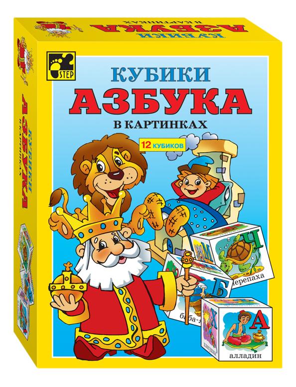 Детские кубики Step Puzzle Азбука в картинках