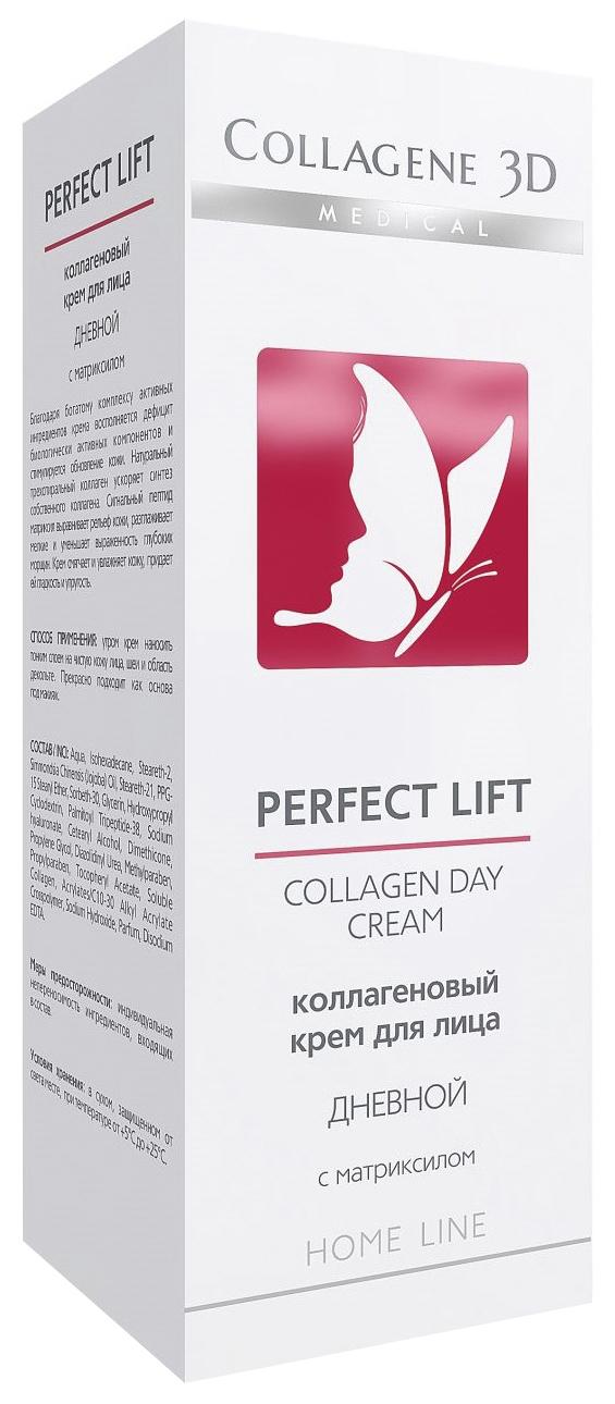 Купить Крем для лица Medical Collagene 3D Perfect Lift Collagen Day Cream 30 мл