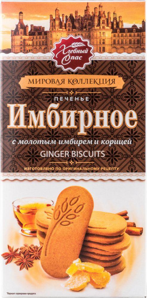 Печенье имбирное Хлебный Спас с молотым имбирем и корицей 240 г